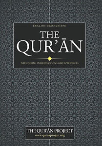Details about The Quran Project: The English Translation of the Holy Quran  (XL-27 5x21cm -HB)