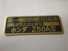 Honda  Monkey Z50 genuine brake arm F /& R common 45410-181-950 Japan