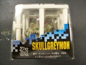 Skullgreymon Digimon in Cage Figure Bandai Japan RARE