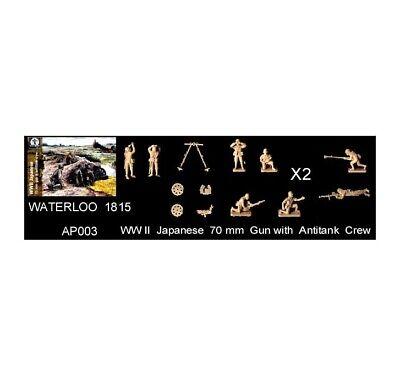 WATERLOO 1//72 WWII Japanese Type 92 70 mm Bataillon Gun /& Crew