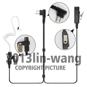 D Earpiece Headset Mic Fr Motorola RDV-2020,RDU-2020,RDU-2080D,RDU-5100 RDU-4160