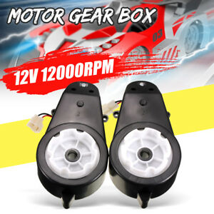 Pair-12V-Kids-Ride-On-Bike-Electric-Car-Motor-Gear-Box-12000-RPM-45W