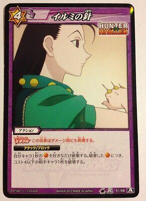 DRAGON BALL Z GT DBZ MIRACLE BATTLE CARDDASS CARD PRISM CARTE P DB 44 JAPAN NM