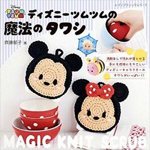 4834748057 Ladies Boutique Series Japanese Handicraft BookDisney Tsum Tsum Amigurumi BOOK
