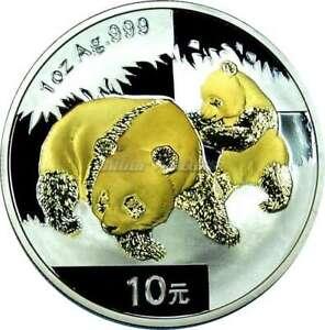 1-OZ-Silber-10-Yuan-Silver-CHINA-PANDA-2008-mit-Goldapplikation-Gilded