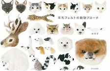 'NEW' Needle Felting Animal Brooch / Japanese Wool Craft Book How to Make