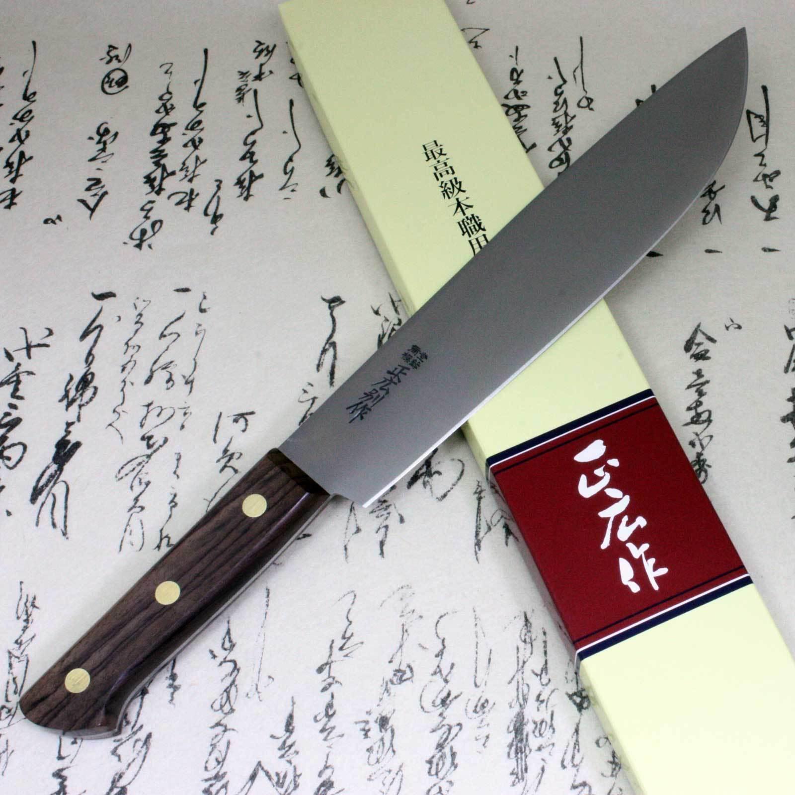 Masahiro Japanese Chef Special Kitchen Knife Atamaotoshi Carbon Steel 41101