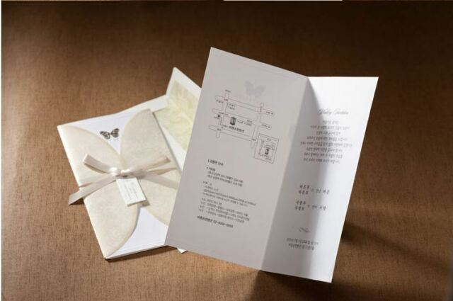 10x Elegant Wedding Invitation Card W Envelop Apply Beige