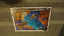 Arabic Postage Stamp Outer Space Picture 200 Used