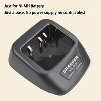 Base No Power Supply For Kenwood Tk3200 Walkie Talkie Ni-mh Battery Charger