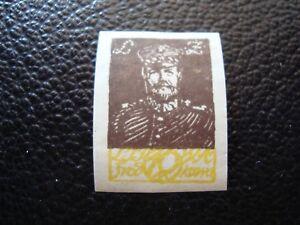 LITUANIA-central-sello-yvert-tellier-n-16-N-MH-A12