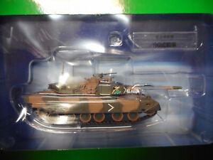 Type 99 Tank Military Japan Jasdf #07 Deagostini 1/72 Ubbtey59-07181743-922052538