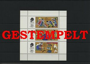 Germany-GDR-DDR-Vintage-1975-Mi-2096-2098-Feuilles-Miniature-Timbres-Used