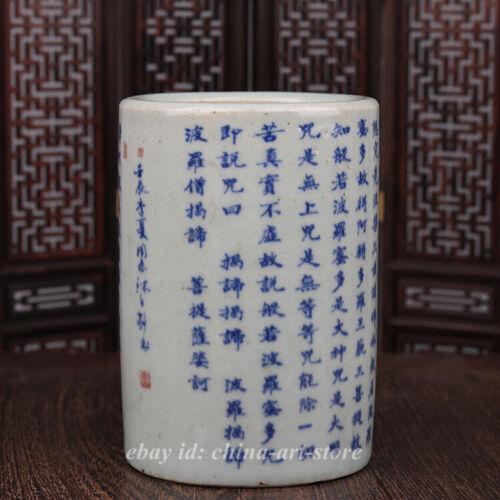 China Blue White Porcelain Painting Maha Prajaro Poromido Heart Sutra Brush Pot