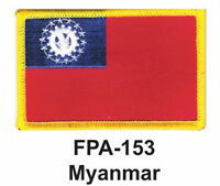 2-1/2'' X 3-1/2 Myanmar Flag Embroidered Patch
