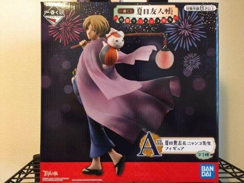 Natsume/'s Book of Friends Takashi Natsume Figure Summer festival ver Kuji Japan