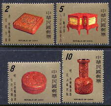 CHINA TAIWAN Sc#2104-7 1978 Carved Lacquer Ware MNH