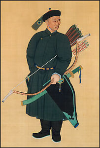 Chinese Warrior Art: Imperial Archer, 1760, Qing Dynasty ...
