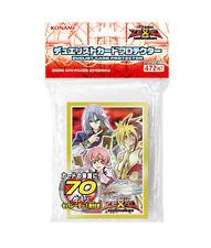 Yu-Gi-Oh! 70 Duelist Card Protector Sleeves ZEXAL : Arclight Family III-IV-V