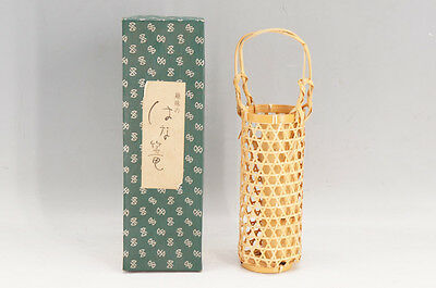 Japanese Bamboo Basket w/handle & bamboo cylinder Flower Display 482i06