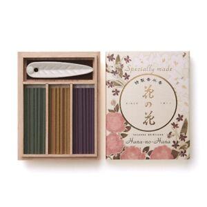 Casi-Hana-No-Hana-30-Varillas-Caja-Llaveros-Incienso-Fabricado-en-Japon