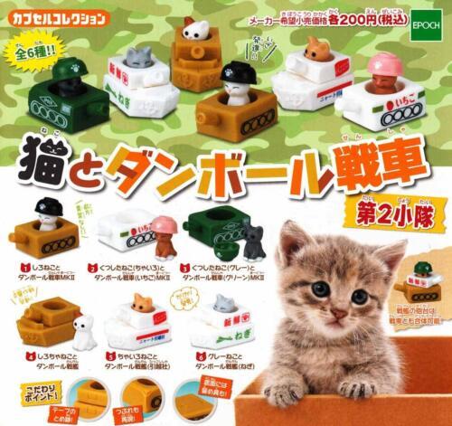 EPOCH Cat /& cardboard tank 2ed Platoon Gashapon 6 set mini Figure capsule toys