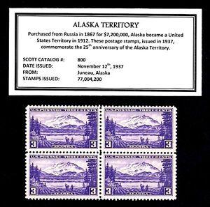 1937-ALASKA-DENALI-Vintage-Mint-NH-Block-of-Four-Postage-Stamps