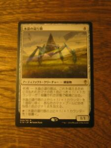 1x Japanese Crystalline Crawler, NM - LP, Commander 2016, EDH Counter Converge