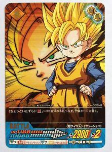 Data Carddass Dragon Ball Z 2 Rare 005-II iP0A31ou-08124537-901229067