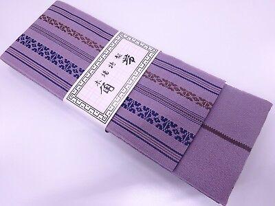 Luminosa Bnwt Uomo Giapponese Malva/blu/marrone Kenjo Kaku Obi Per Yukata/regalo Arti Marziali-wn Kenjo Kaku Obi For Yukata/martial Arts Gift It-it Mostra Il Titolo Originale
