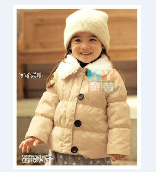 98b8044cc Toddler Kids Winter Snowsuit Jacket playsuit Size 0-7 Years Old.