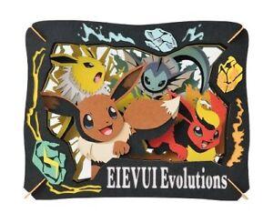 Pokemon-Eevee-Evolution-Ryushonzu-paper-Theater