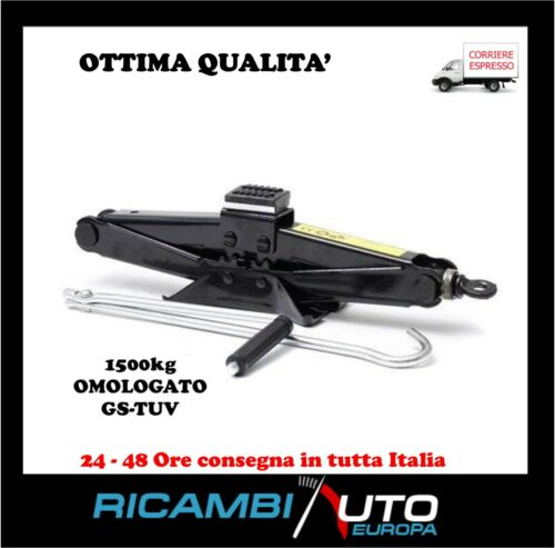 OTTIMA QUALITA/' CRIC A PANTOGRAFO 1500KG PER FIAT QUBO