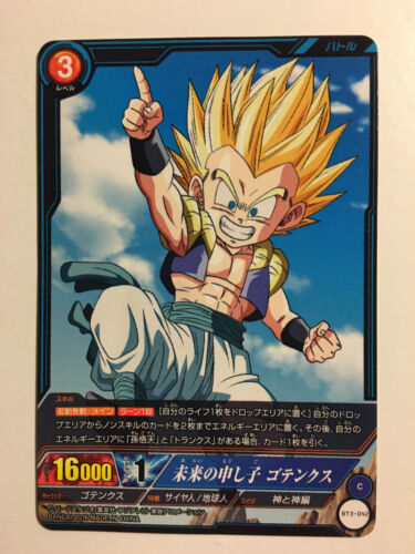 Dragon Ball IC Carddass BT3-042