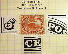 Early Canada #15 5c Vermillion 1859 Beaver Used Perf 12 x 12 Rare  Re-entry
