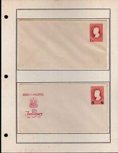 Philippines-Postal-Envelope-Postcard-collection-12-different-1946-1972