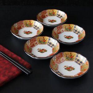 Arita Yaki Japanese traditional ware Koimari 5 Plate set Free Shipping FM JAPAN