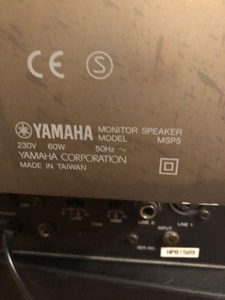 Studio monitors , Yamaha MSP5