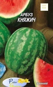Graines de melon d'eau Knyazhich - Pastèque de Knyazhich - environ 20 graines - France - État : Neuf: Objet neuf et intact, n'ayant jamais servi, non ouvert, vendu dans son emballage d'origine (lorsqu'il y en a un). L'emballage doit tre le mme que celui de l'objet vendu en magasin, sauf si l'objet a été emballé par le fabricant d - France