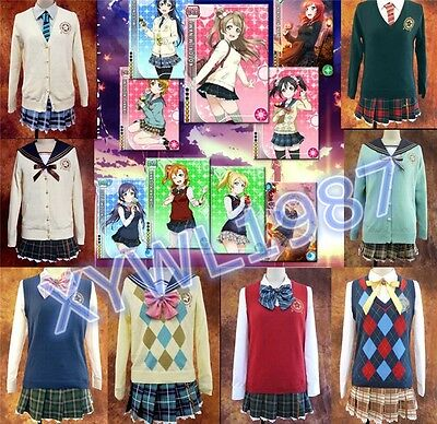 Love Live! School Idol Project 9 Unwakened Sweater Blouse Skirt Cosplay Costumes