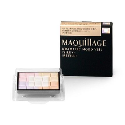 """From JAPAN Shiseido Maquillage Dramatic Mood Veil Silky """"Refill"""" / Tracking SAL"""