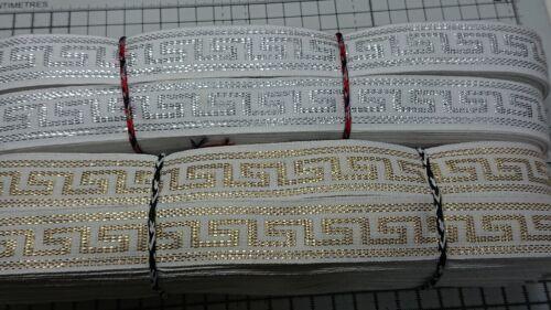 1 metros Ribete de tejido patrón de clave griego cinta con hilo metálico 25mm cinta