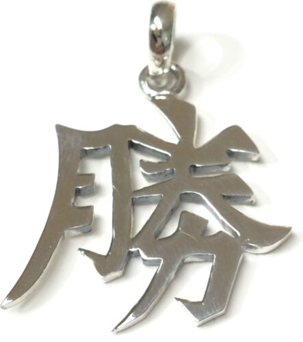 Funky 925 Solid Sterling Silver Large Feng Shui Chinese Success Symbol
