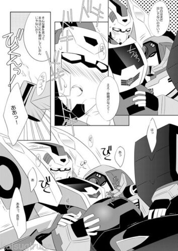 Transformers Doujinshi QP-honpo Longarm X Blurr B5 32pages Shockwave X Blurr