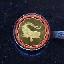 Shanghai Mint:2003 China brass Special-shaped Lunar Goat alphabet struck in edge