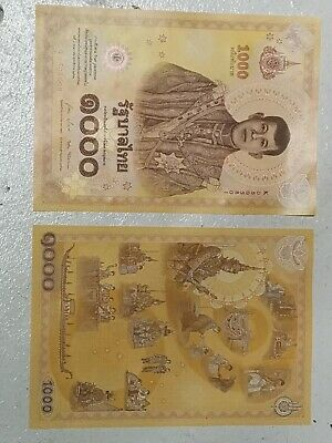 Thailand 100 and 1000 THB Commemorative Banknotes Coronation of King Rama X UNC