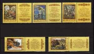 15241) RUSSIA 1990 MNH** Nuovi** Folklore Legends Paintings-