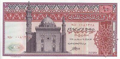 EGYPT 1 EGP 1979 P-50 SIG// IBRAHIM #15 UNC *//*