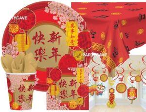Nouvel-an-chinois-Party-assiettes-tasses-serviettes-Tablecover-Decorations-Fete