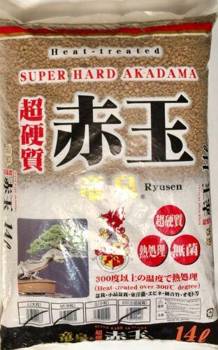 "Ryusen Super Hard Japanese AKADAMA BONSAI SOIL Sm 3//8/"" 1//4/"" 14LT 20 Lbs"